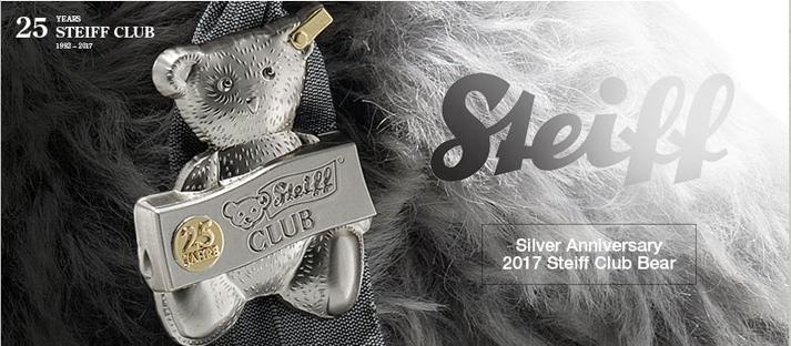 シュタイフ クラブ25周年記念 テディベア バナー